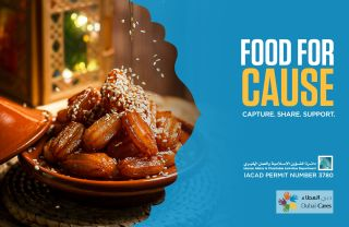 Canon Food for Cause
