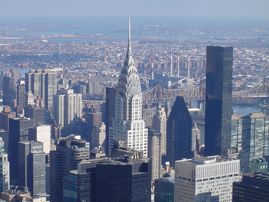 Famous buildings: Chrysler Building in New York City