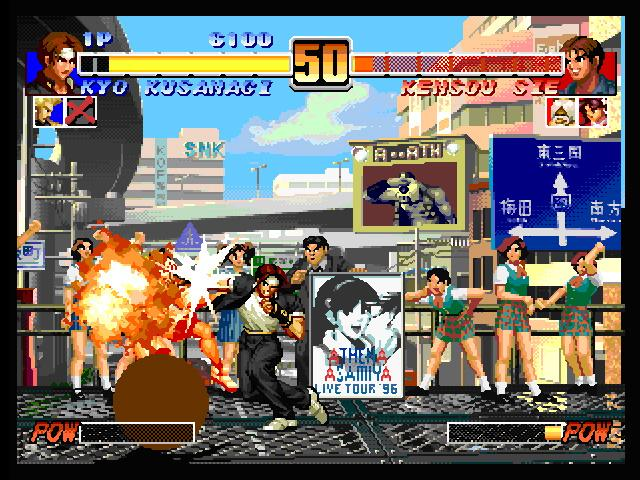 The King of Fighters Collection: The Orochi Saga review