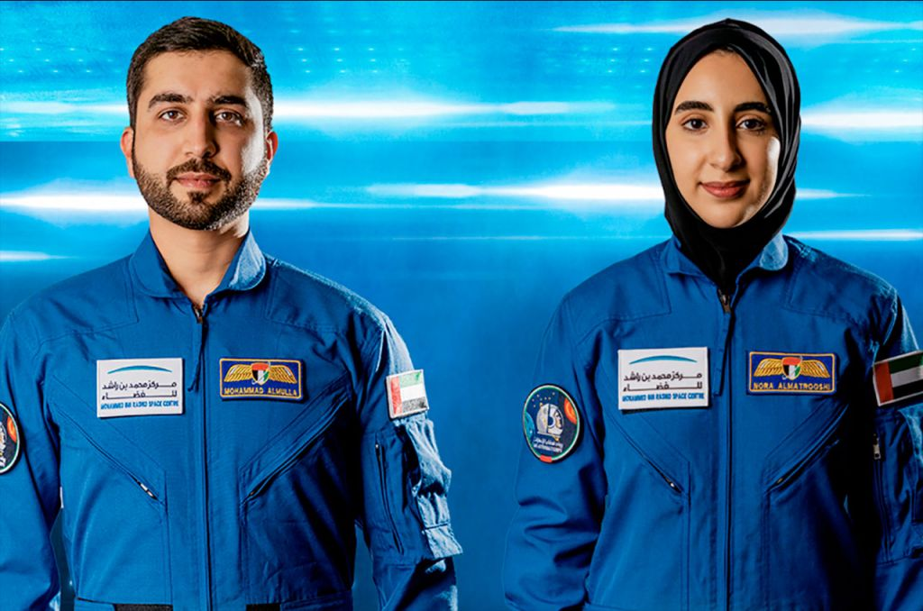 UAE names two new astronauts, including first woman candidate