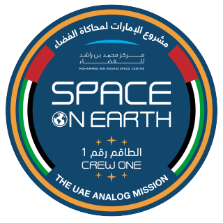 A mission patch designed for the UAE's first Mars analog mission.