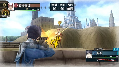 Valkyria Chronicles 3 Could Be On PS3, Valkyria Chronicles 2 Has Multiplayer #9645