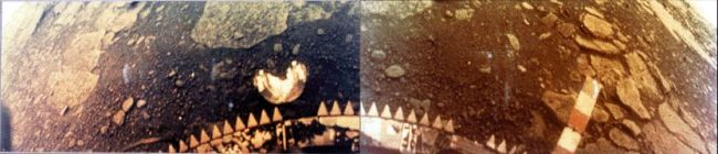 Panoramic view from the Venera 13 lander, from Venus, in 1982