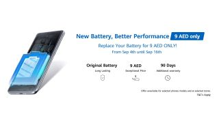 Huawei battery replacement program in the UAE