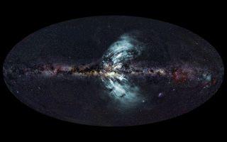 Milky Way Geysers
