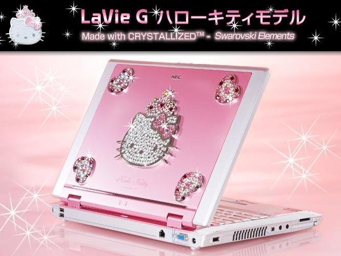 f8363ef32 NEC shows off pink Hello Kitty notebook | TechRadar