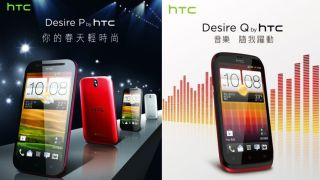 HTC Desire P and Desire Q uncovered