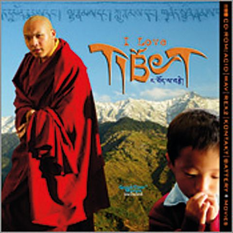 Discovery Sound loves Tibet almost as much as this guy…