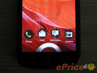HTC Ville details leaked ahead of MWC 2012