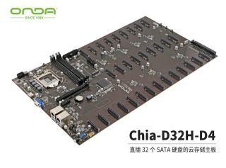 Chia-D32H-D4
