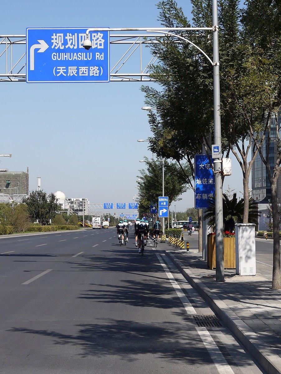 Team Sky prepare for Tour of Beijing 2011