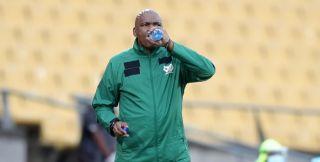 Bafana Ntseki