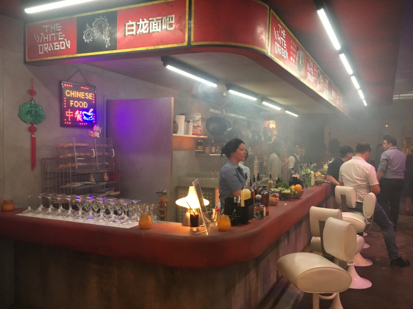 Blade Runner bar