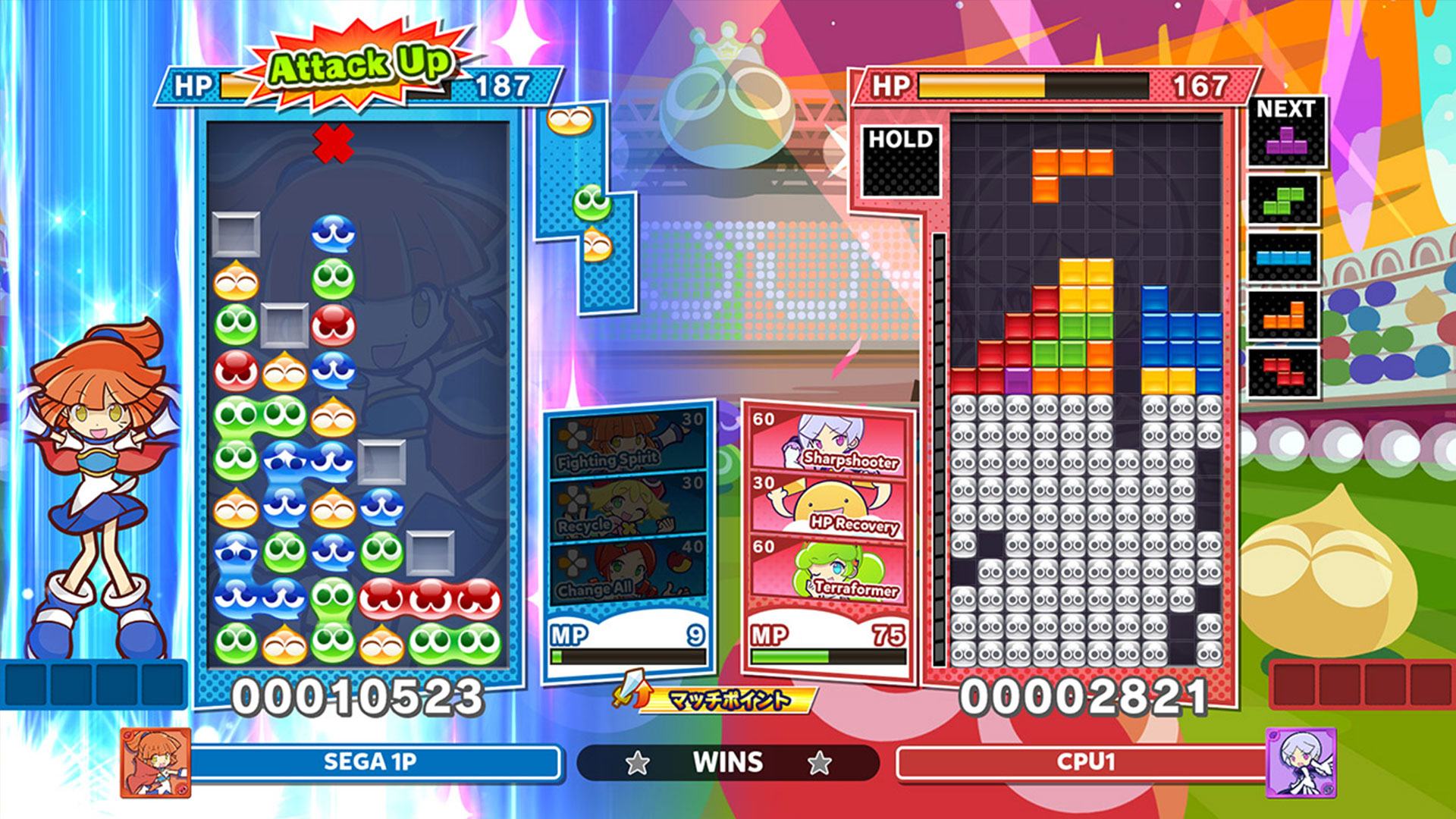 Puyo Puyo Tetris 2: The Ultimate Puzzle Crossover-game,