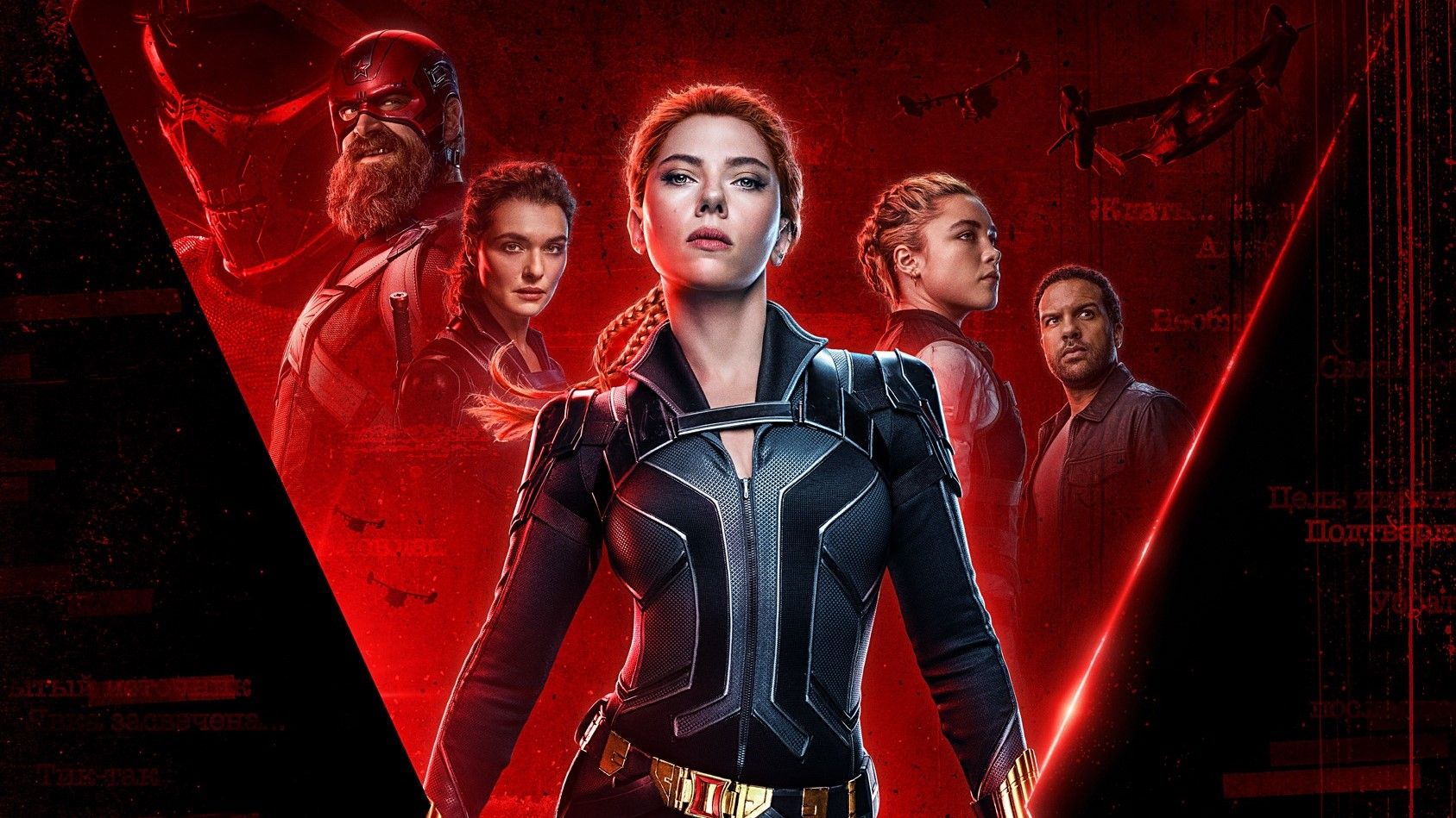 Black Widow pushed to May 2021, other Phase 4 MCU and Disney films shift to  late next year | TechRadar