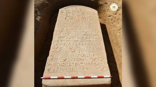 This stela, dating back about 2,600 years, was found in a farmer's field near the city of Ismailia in Egypt. It contains 15 lines of hieroglyphic writing.