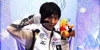 Yuzuru Hanyu Olympic Figure Skater YouTube Screen Shot