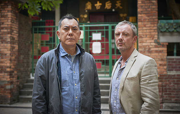 What's on telly tonight? Our pick of the best shows on Monday 24th September Strangers