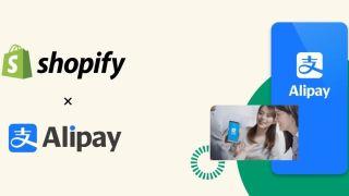 Shopify x Alipay