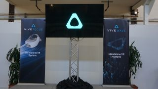HTC Vive Focus.