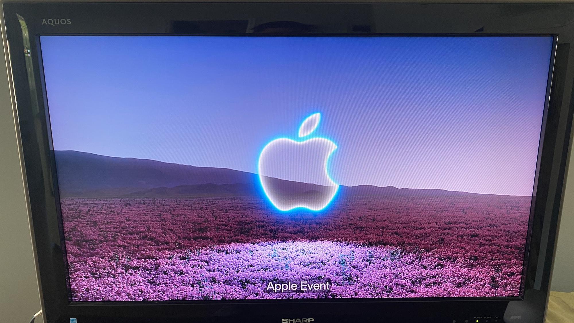 Apple September 2021 event