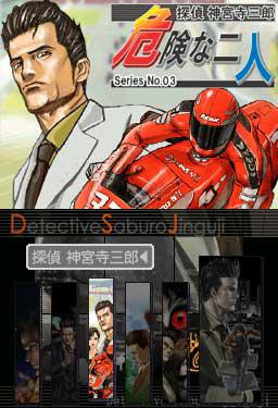 Jake Hunter: Detective Chronicles review | GamesRadar+