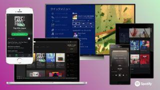 Spotify gets mobile lyrics for karaoke-obsessed Japan launch