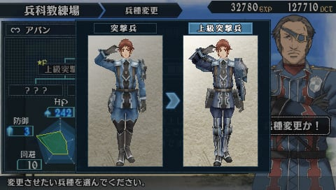 Valkyria Chronicles 3 Could Be On PS3, Valkyria Chronicles 2 Has Multiplayer #9648