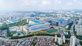 Samsung Hwaseong Campus