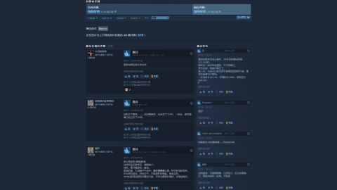 To tell if someone blocked you on steam