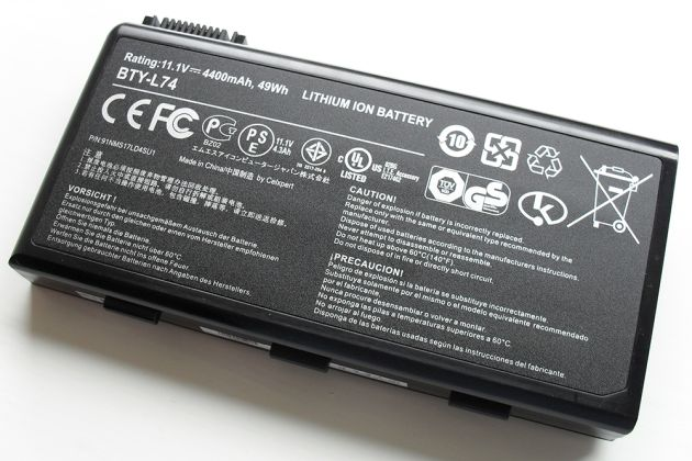 Electric bike batteries: everything you need to know