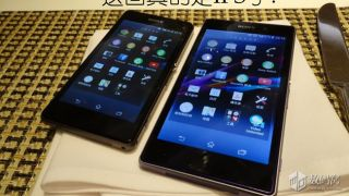 Check out the Sony Xperia Z1S standing next to the Z1