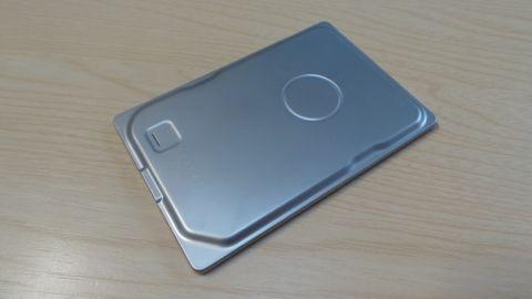 Seagate Seven Portable Drive