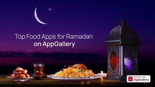 Huawei AppGalalery Ramadan