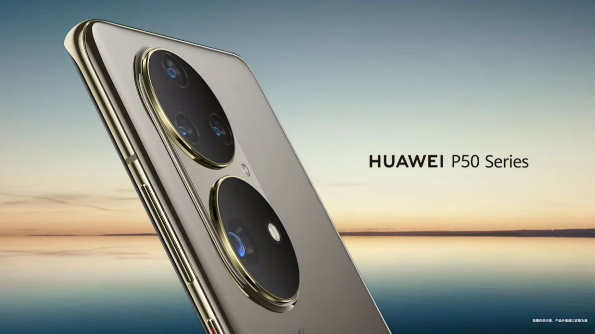 Huawei P50 launch date set for July 29, but you won't be able to buy it right away