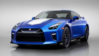 Special edition Nissan GT-R