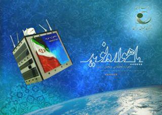 Iranian Satellite Artists Conception