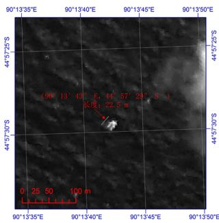 This Chinese satellite photo shows an object in the southern Indian Ocean that might be debris from the missing Malaysia Airlines flight MH370 that disappeared with 239 people aboard in early March. This satellite photo was obtained by a Chinese Earth-obs