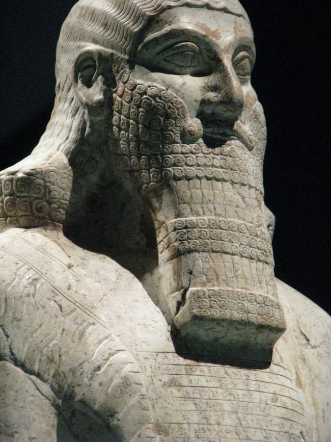 Close-Up of King Ashurnasirpal II Statue
