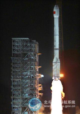 Xichang Space Center