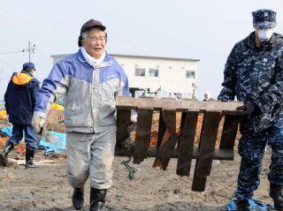 Misawa fishing port