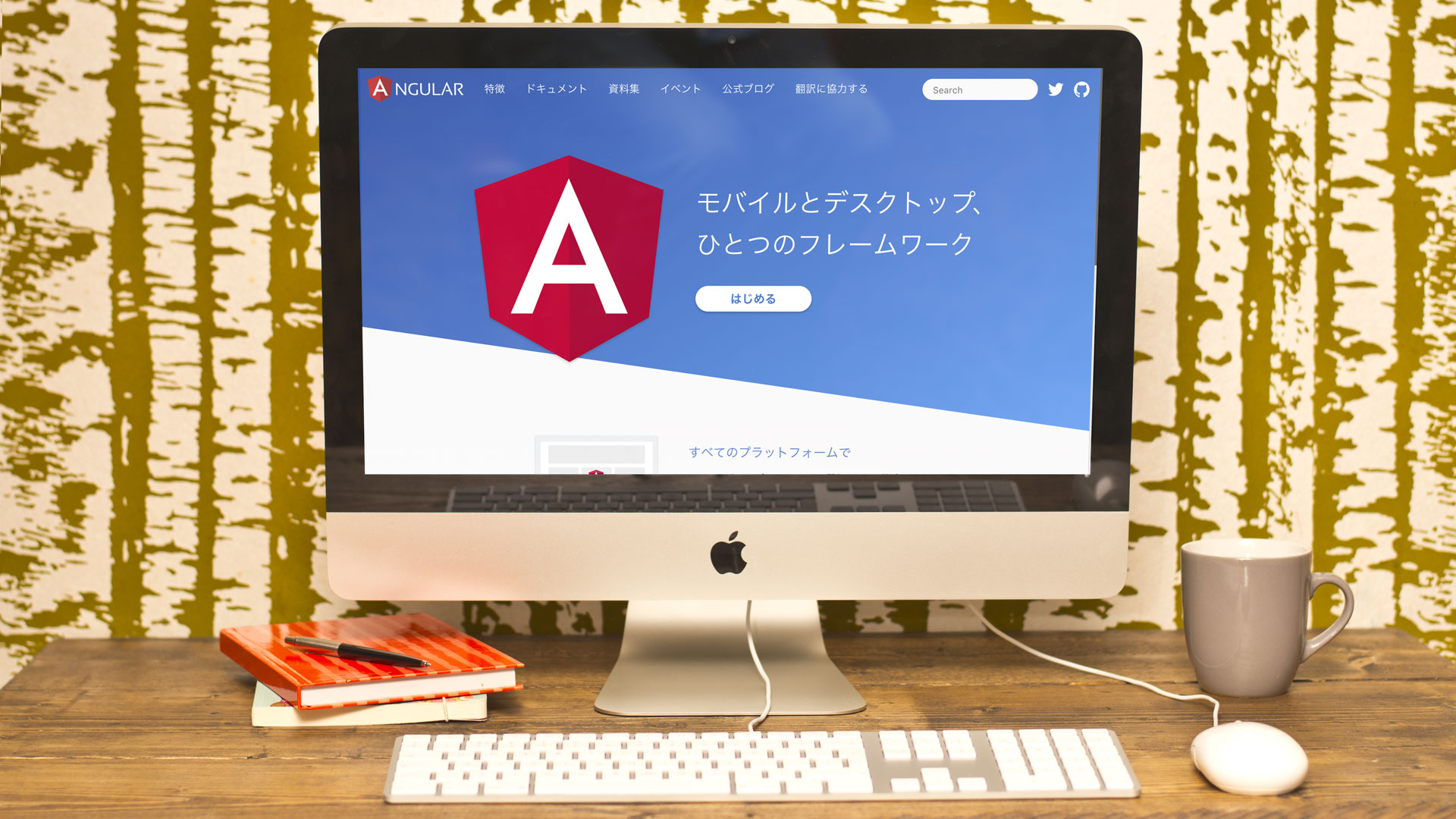 Add multi-language support to Angular