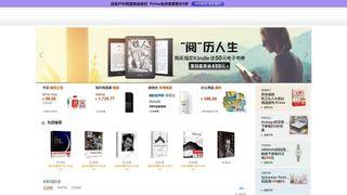Amazon closing Chinese marketplace