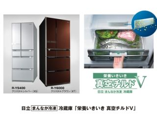 Hitachi's new fridge: soon to be doping your grub
