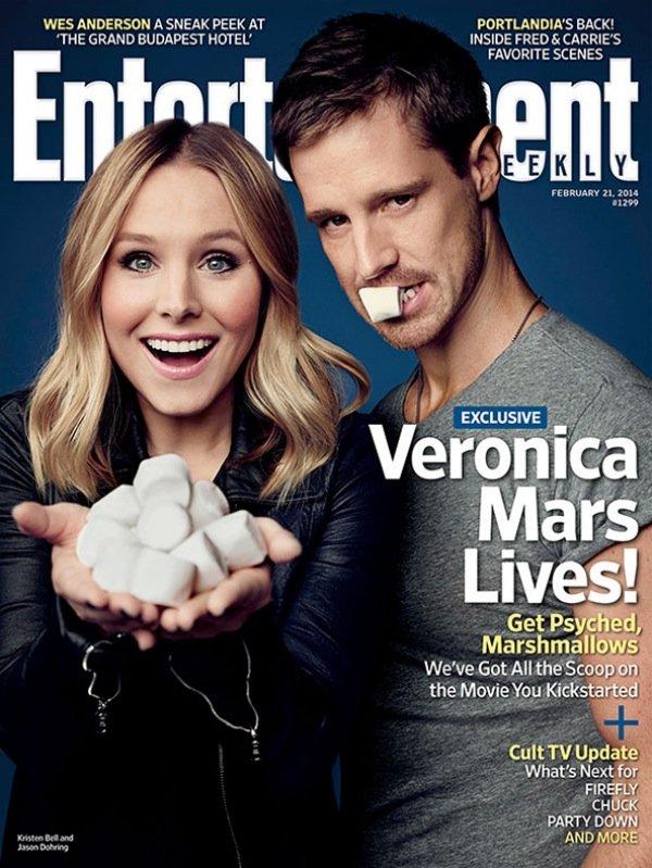 Veronica Mars cover