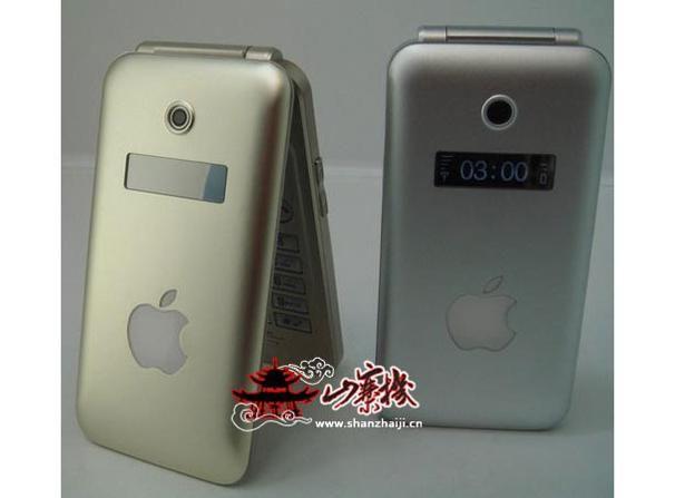 iPhone Flip follows the Nano out of China   TechRadar