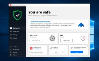 The best antivirus software 2018