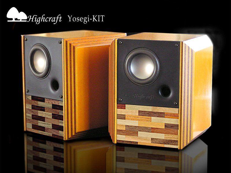 World S First Diy High End Speaker System Techradar