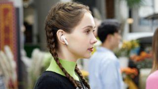 auriculares inalámbricos huawei