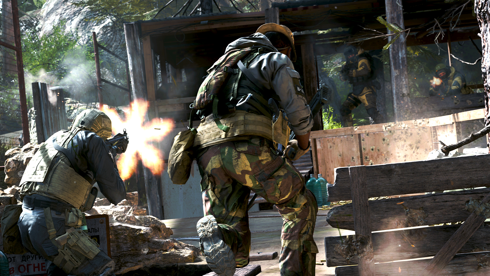 How to download the Modern Warfare alpha on PS4 and play